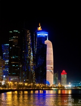 Doha City Center
